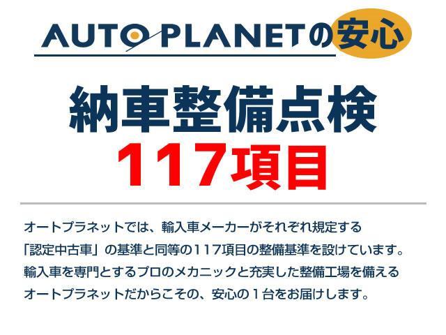 「シトロエン」「シトロエン C3」「コンパクトカー」「愛知県」の中古車48