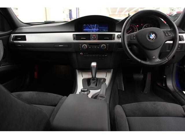 「BMW」「BMW」「ステーションワゴン」「愛知県」の中古車4