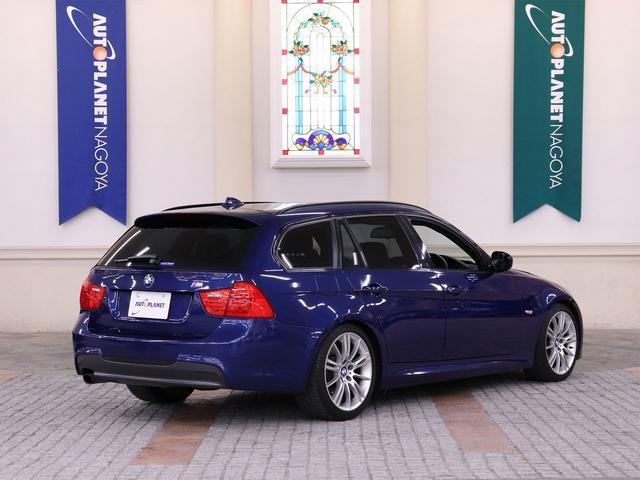 「BMW」「BMW」「ステーションワゴン」「愛知県」の中古車5