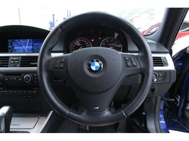 「BMW」「BMW」「ステーションワゴン」「愛知県」の中古車21