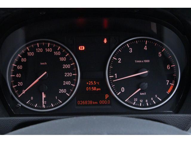 「BMW」「BMW」「ステーションワゴン」「愛知県」の中古車24