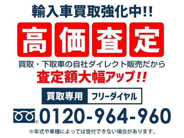 「BMW」「BMW」「ステーションワゴン」「愛知県」の中古車50