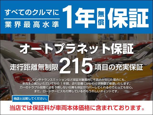 「BMW」「BMW」「ステーションワゴン」「愛知県」の中古車58