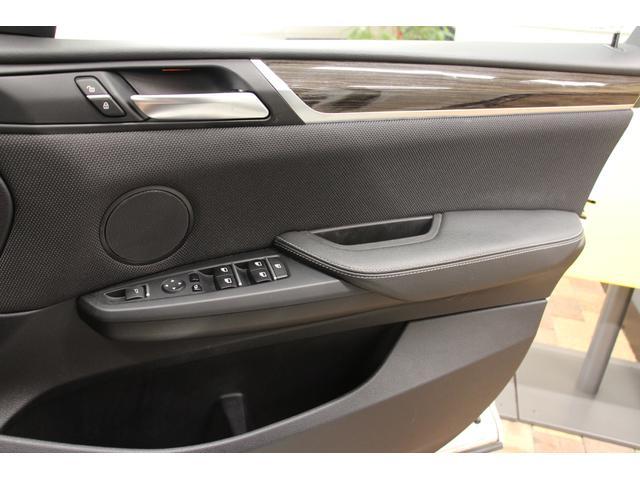 「BMW」「BMW X3」「SUV・クロカン」「愛知県」の中古車24