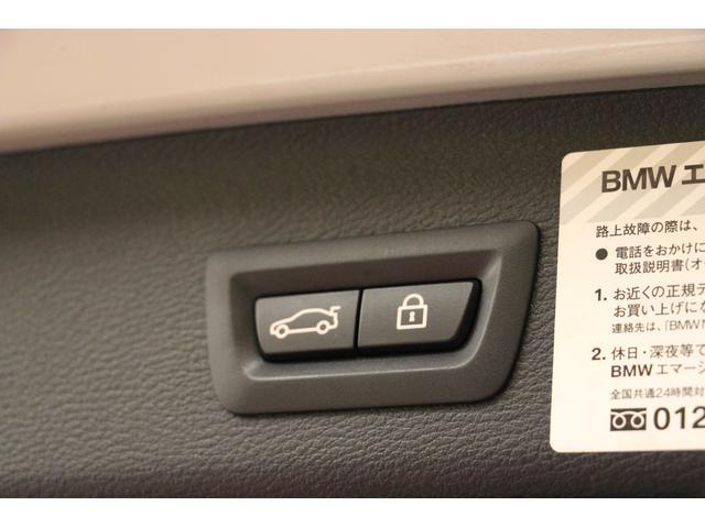 「BMW」「BMW X3」「SUV・クロカン」「愛知県」の中古車30