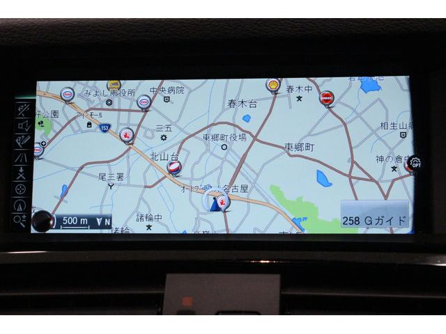 「BMW」「BMW X3」「SUV・クロカン」「愛知県」の中古車43
