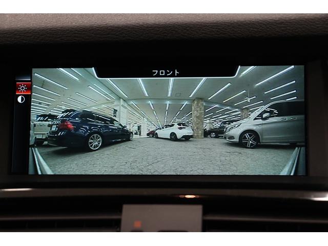 「BMW」「BMW X3」「SUV・クロカン」「愛知県」の中古車44