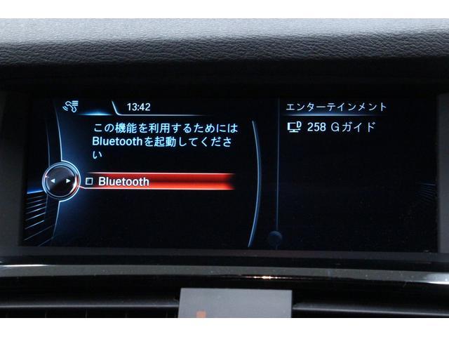 「BMW」「BMW X3」「SUV・クロカン」「愛知県」の中古車47