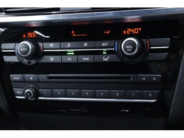 「BMW」「BMW X3」「SUV・クロカン」「愛知県」の中古車51