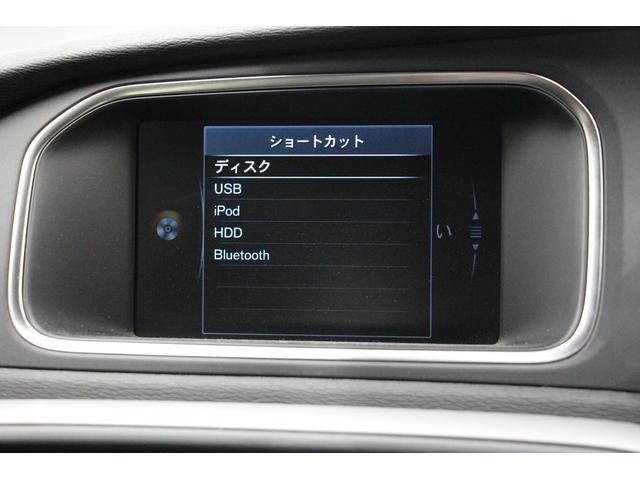 「ボルボ」「ボルボ V40」「ステーションワゴン」「愛知県」の中古車32