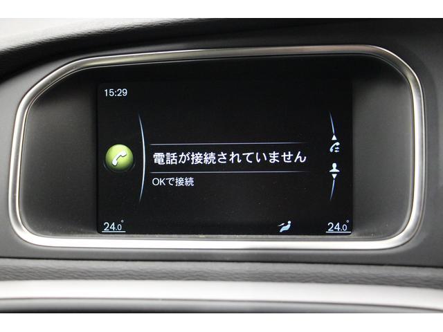 「ボルボ」「ボルボ V40」「ステーションワゴン」「愛知県」の中古車33
