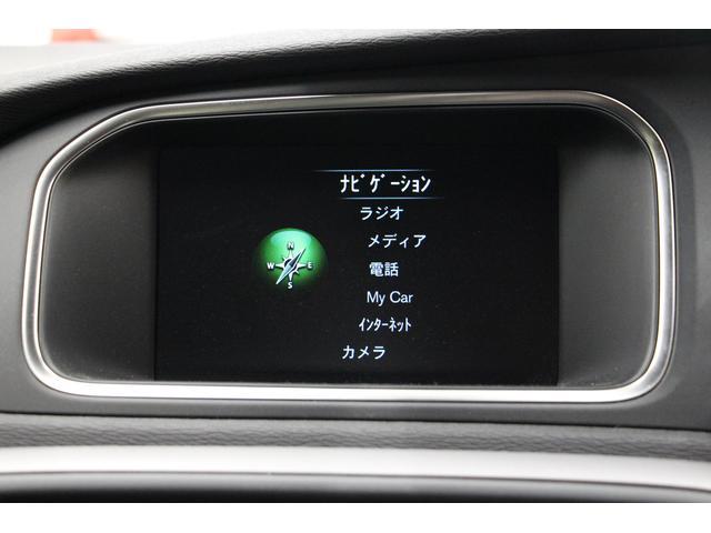 「ボルボ」「ボルボ V40」「ステーションワゴン」「愛知県」の中古車37