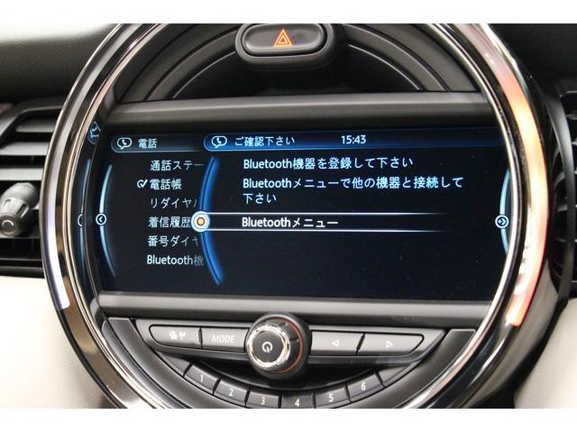 「MINI」「MINI」「オープンカー」「愛知県」の中古車43