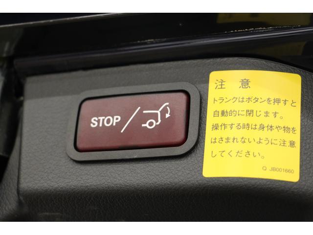 V220dAVGロング 1オーナー 禁煙車 ベージュ革S(22枚目)