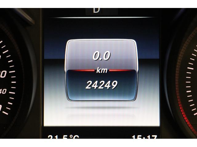 V220dAVGロング 1オーナー 禁煙車 ベージュ革S(33枚目)
