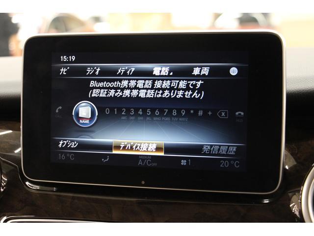 V220dAVGロング 1オーナー 禁煙車 ベージュ革S(35枚目)
