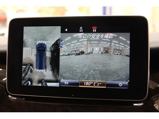 V220dAVGロング 1オーナー 禁煙車 ベージュ革S(37枚目)