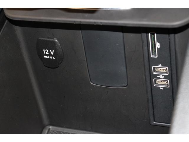V220dAVGロング 1オーナー 禁煙車 ベージュ革S(50枚目)