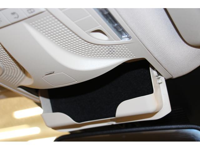 V220dAVGロング 1オーナー 禁煙車 ベージュ革S(55枚目)