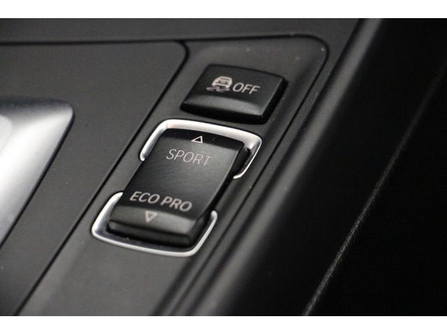 「ECO PRO」モードを選択すると、エンジンレスポンスやシフトタイミングの最適化に加え、オートマチック・エアコンディショナーなどの作動も効率的に制御し、燃料消費量を抑制します。