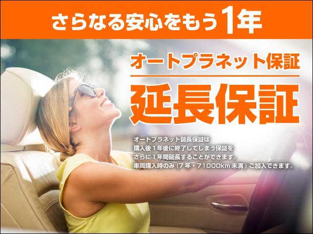 オートプラネット延長保証は購入後1年後に終了してしまう保証を、さらに1年間延長することができます。車両購入時のみ(7年・71,000km未満)ご加入できます。