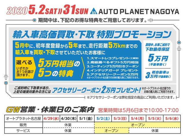 SLK200エクスクルーシブ 革S HDDナビTV キセノン(3枚目)