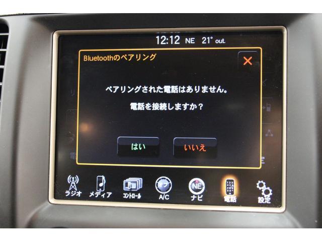 携帯電話を繋げれば、ハンズフリー通話も可能です。
