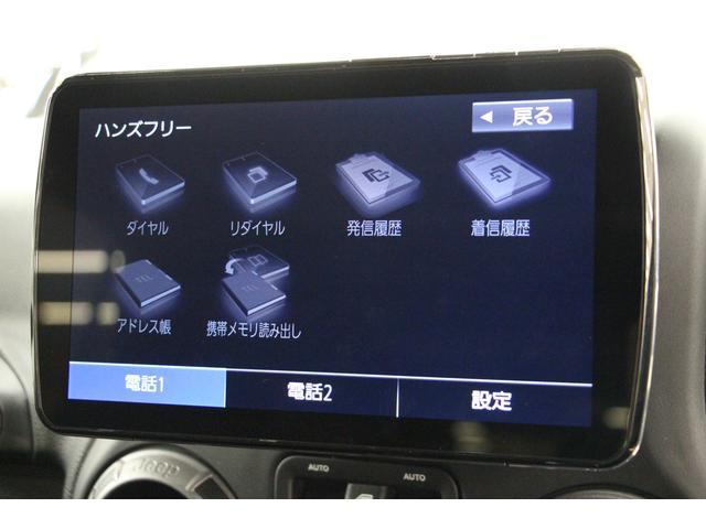 「その他」「クライスラージープ ラングラーアンリミテッド」「SUV・クロカン」「愛知県」の中古車35
