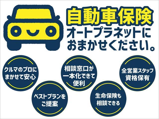 自動車保険はオートプラネット名古屋にお任せ下さい!お気軽にご相談下さいませ。