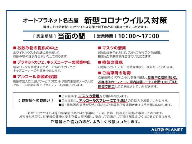 TSIハイライン 禁煙車 ACC ナビTV Bカメラ HID(2枚目)