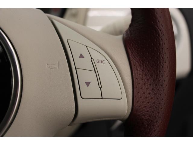 ステアリングホイール右側のスイッチ類。「メニュー上下」ボタンと、SRCが「選択(OK)」ボタンです。