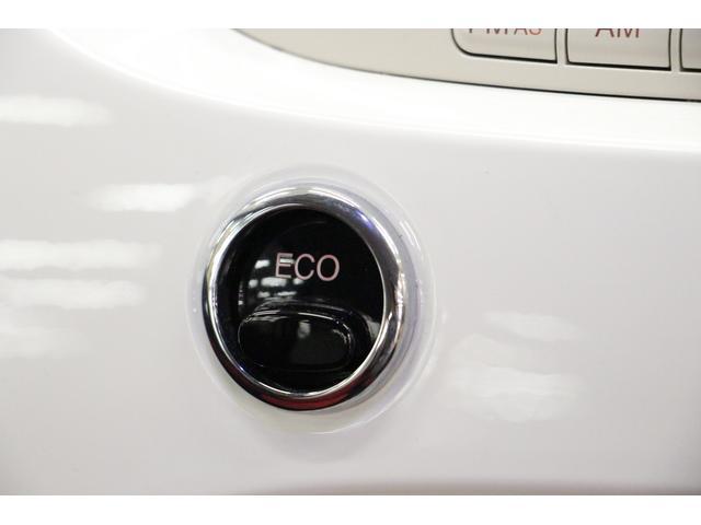 インテリアパネルの「ECO」モードスイッチ。スイッチを押すことで、燃費を重視したパワートレインの制御に切り替わります。