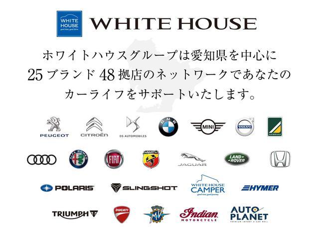 ホワイトハウスグループは、愛知県を中心に25ブランド48拠店のネットワークであなたのカーライフをサポートいたします。