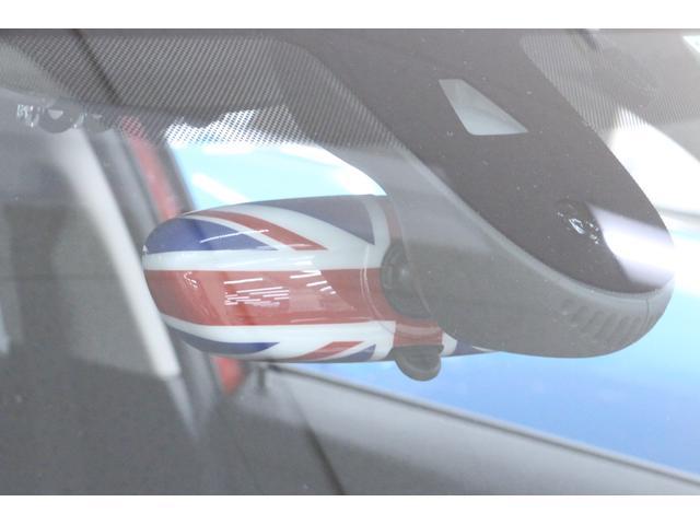 クーパーD 禁煙車 1オーナー 純正HDDナビ Bカメラ ETC LEDヘッドライト スマートキー アルミ CD クリアランスソナー オートライト オートワイパー インテリジェントセーフ アイドリングストップ(15枚目)