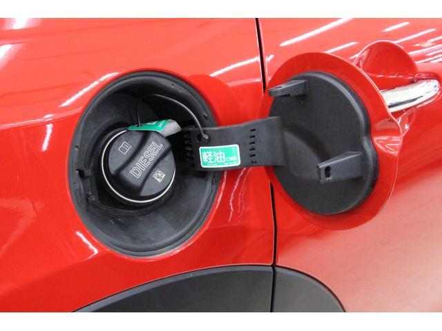 クーパーD 禁煙車 1オーナー 純正HDDナビ Bカメラ ETC LEDヘッドライト スマートキー アルミ CD クリアランスソナー オートライト オートワイパー インテリジェントセーフ アイドリングストップ(18枚目)