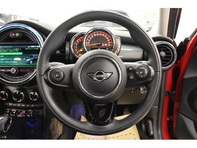 クーパーD 禁煙車 1オーナー 純正HDDナビ Bカメラ ETC LEDヘッドライト スマートキー アルミ CD クリアランスソナー オートライト オートワイパー インテリジェントセーフ アイドリングストップ(23枚目)