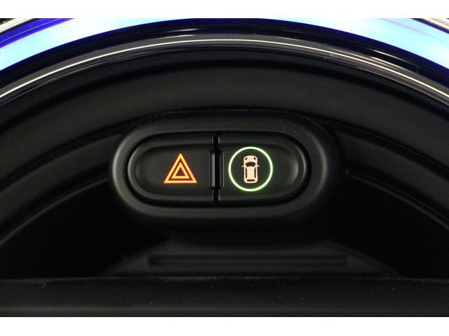 クーパーD 禁煙車 1オーナー 純正HDDナビ Bカメラ ETC LEDヘッドライト スマートキー アルミ CD クリアランスソナー オートライト オートワイパー インテリジェントセーフ アイドリングストップ(29枚目)