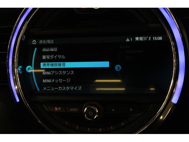 クーパーD 禁煙車 1オーナー 純正HDDナビ Bカメラ ETC LEDヘッドライト スマートキー アルミ CD クリアランスソナー オートライト オートワイパー インテリジェントセーフ アイドリングストップ(30枚目)