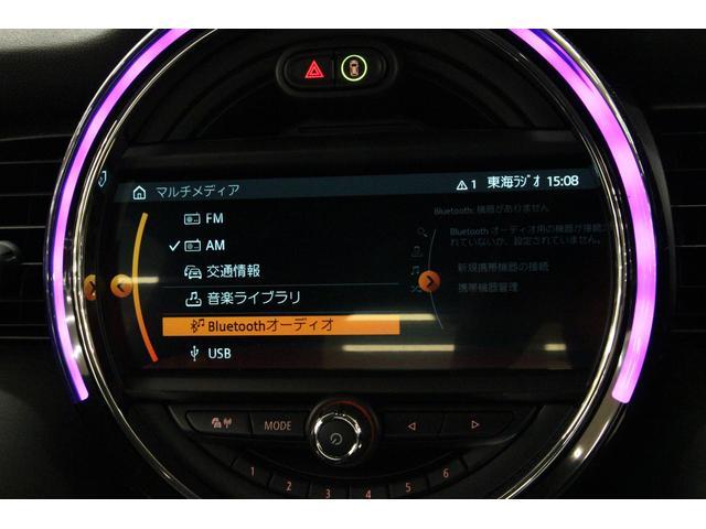 クーパーD 禁煙車 1オーナー 純正HDDナビ Bカメラ ETC LEDヘッドライト スマートキー アルミ CD クリアランスソナー オートライト オートワイパー インテリジェントセーフ アイドリングストップ(31枚目)