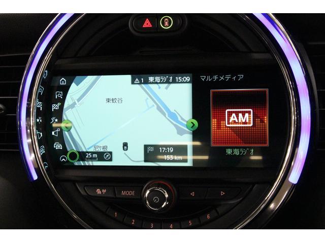 クーパーD 禁煙車 1オーナー 純正HDDナビ Bカメラ ETC LEDヘッドライト スマートキー アルミ CD クリアランスソナー オートライト オートワイパー インテリジェントセーフ アイドリングストップ(32枚目)