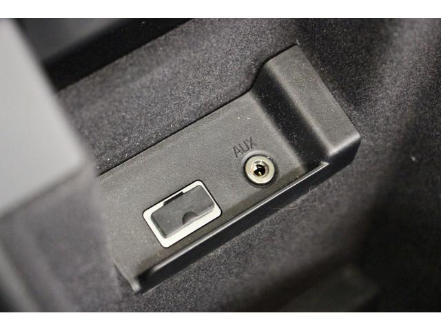 USBやAUXの端子も搭載されております。