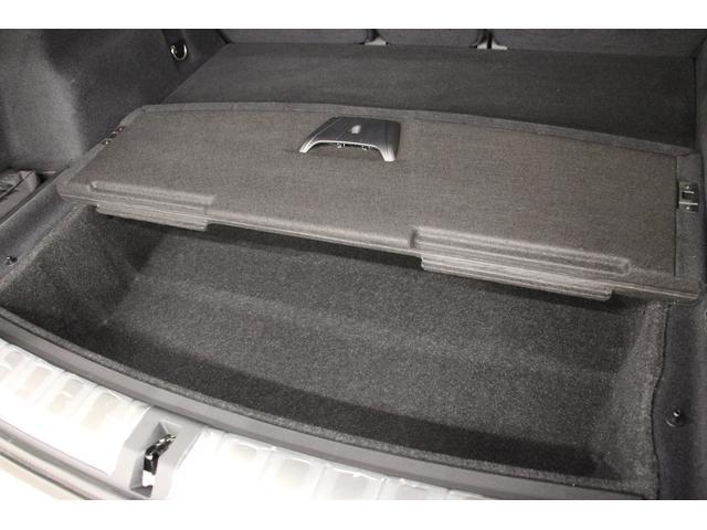 sDrive 18i 1オーナー 禁煙車 インテリジェントセーフティー HDDナビ Bカメラ LEDヘッドライト コンフォートアクセス ミラーETC アルミ CD 車線逸脱警告 クリアランスソナー ターボエンジン(23枚目)