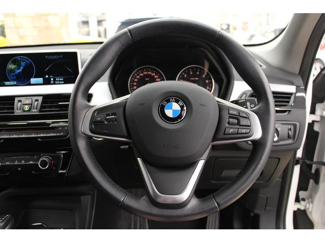 sDrive 18i 1オーナー 禁煙車 インテリジェントセーフティー HDDナビ Bカメラ LEDヘッドライト コンフォートアクセス ミラーETC アルミ CD 車線逸脱警告 クリアランスソナー ターボエンジン(25枚目)