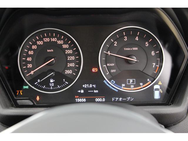 sDrive 18i 1オーナー 禁煙車 インテリジェントセーフティー HDDナビ Bカメラ LEDヘッドライト コンフォートアクセス ミラーETC アルミ CD 車線逸脱警告 クリアランスソナー ターボエンジン(26枚目)