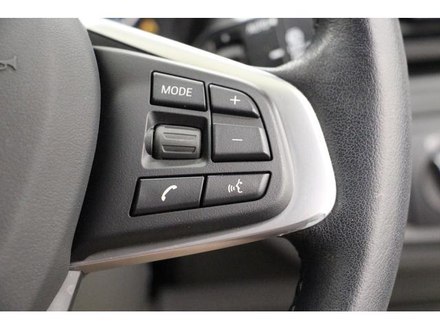 sDrive 18i 1オーナー 禁煙車 インテリジェントセーフティー HDDナビ Bカメラ LEDヘッドライト コンフォートアクセス ミラーETC アルミ CD 車線逸脱警告 クリアランスソナー ターボエンジン(28枚目)