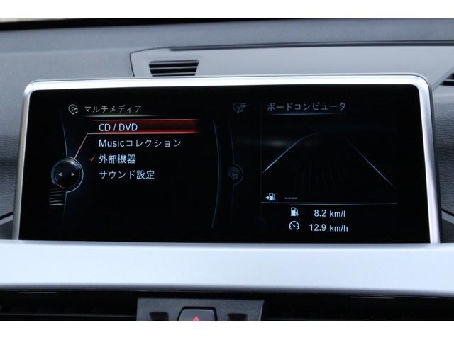 sDrive 18i 1オーナー 禁煙車 インテリジェントセーフティー HDDナビ Bカメラ LEDヘッドライト コンフォートアクセス ミラーETC アルミ CD 車線逸脱警告 クリアランスソナー ターボエンジン(33枚目)