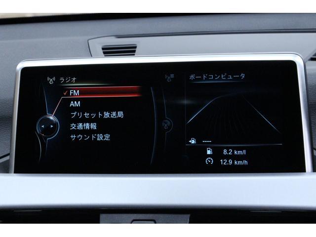 sDrive 18i 1オーナー 禁煙車 インテリジェントセーフティー HDDナビ Bカメラ LEDヘッドライト コンフォートアクセス ミラーETC アルミ CD 車線逸脱警告 クリアランスソナー ターボエンジン(34枚目)