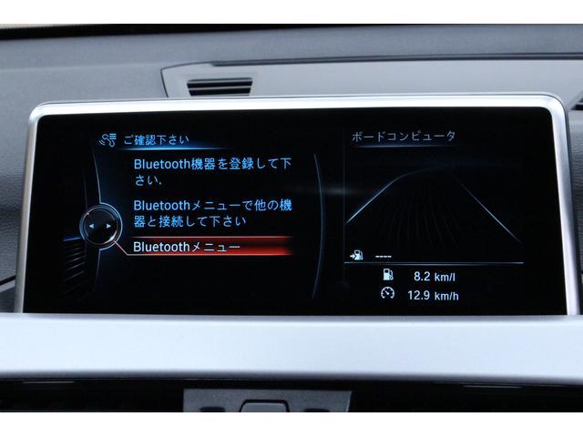 sDrive 18i 1オーナー 禁煙車 インテリジェントセーフティー HDDナビ Bカメラ LEDヘッドライト コンフォートアクセス ミラーETC アルミ CD 車線逸脱警告 クリアランスソナー ターボエンジン(35枚目)