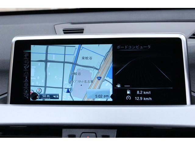 sDrive 18i 1オーナー 禁煙車 インテリジェントセーフティー HDDナビ Bカメラ LEDヘッドライト コンフォートアクセス ミラーETC アルミ CD 車線逸脱警告 クリアランスソナー ターボエンジン(36枚目)