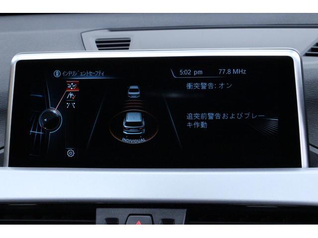 sDrive 18i 1オーナー 禁煙車 インテリジェントセーフティー HDDナビ Bカメラ LEDヘッドライト コンフォートアクセス ミラーETC アルミ CD 車線逸脱警告 クリアランスソナー ターボエンジン(37枚目)